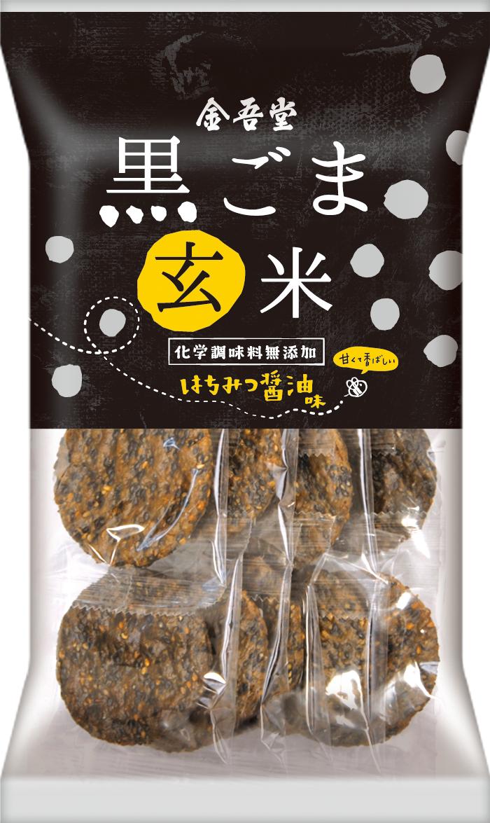 12枚 黒ごま玄米