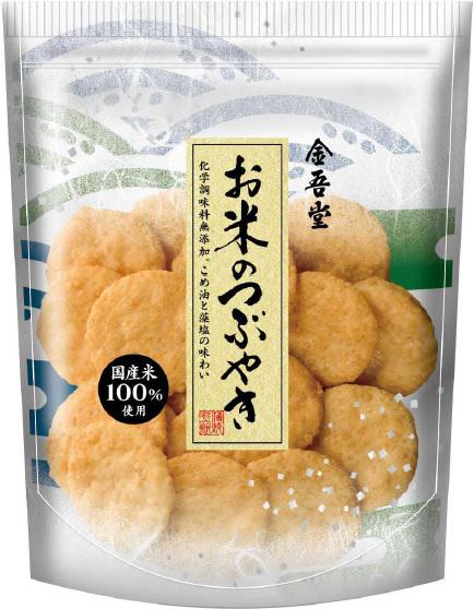 お米のつぶやき 瀬戸内の藻塩