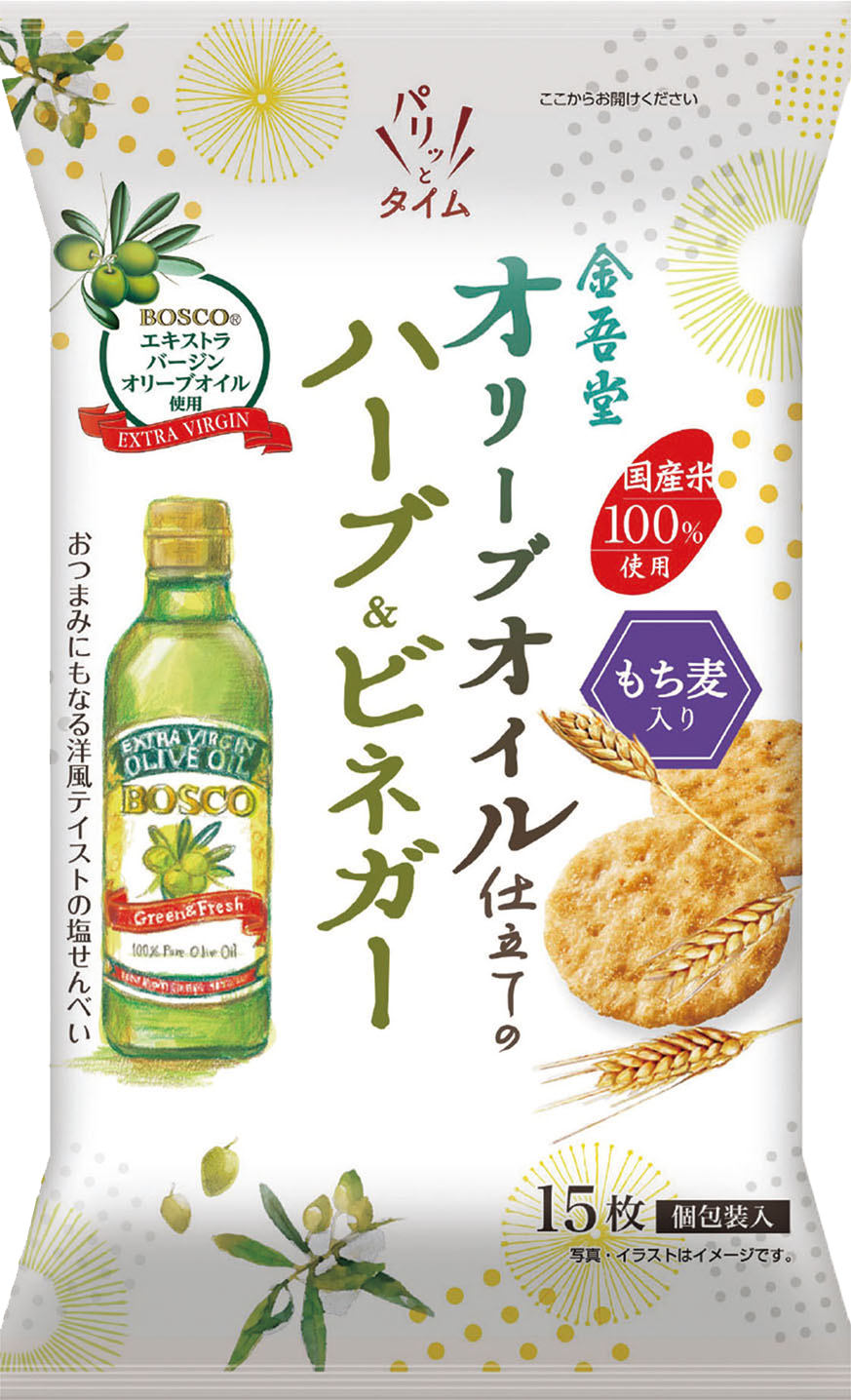 オリーブオイル仕立ての塩せんべい<br /> ハーブ&ビネガー風味