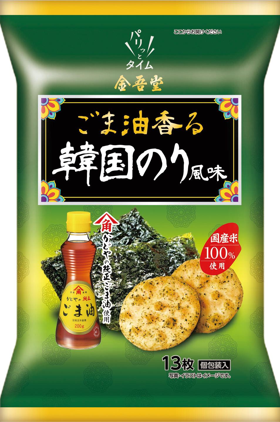 【期間限定】<br /> ごま油香る 韓国のり風味