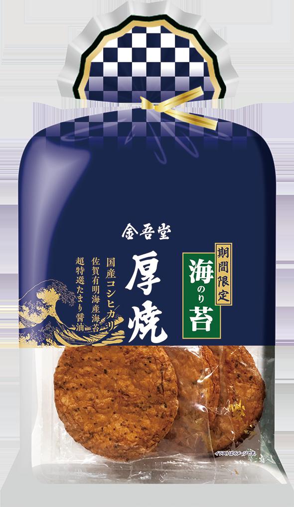 【期間限定】<br />7枚 厚焼コシヒカリ 有明海苔