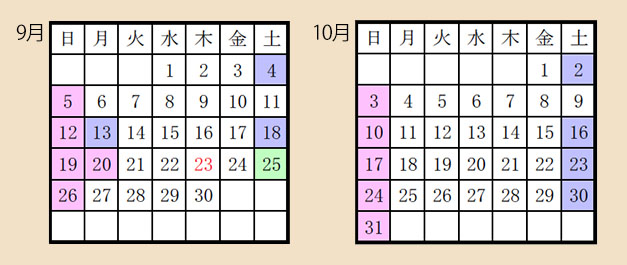 totigicalendar9-10
